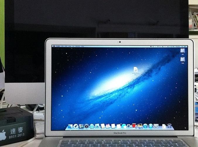 macbook pro 2011 fan noise how to fix